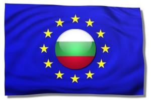България в обединена Европа - управленска програма 2005–2009