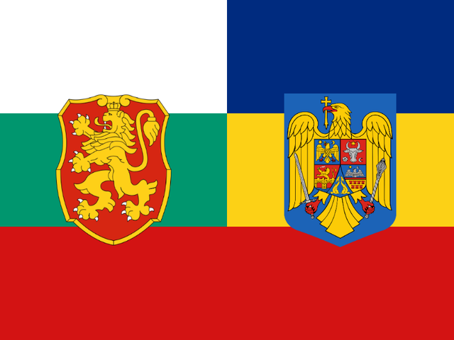 Romania-Bulgaria_Flag_1a